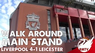 Walk Around The New Main Stand | Liverpool v Leicester 4-1