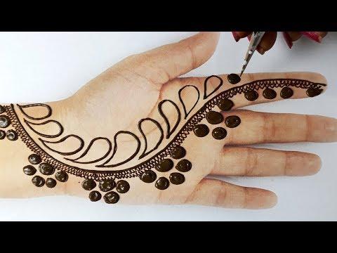 ईद/ राखी स्पेशल मेहँदी 2019 - बहुत सरल गोल टिक्की मेहँदी डिज़ाइन ट्रिक लगाना सीखे - Easy Eid Mehndi