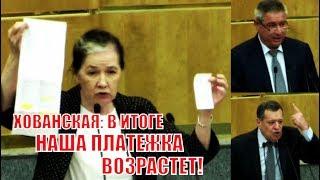Закон о применении кассовых аппаратов в ЖКХ принят в третьем чтении!