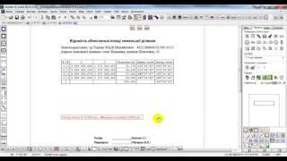 видео Границы участка по кадастровому номеру: определить просто