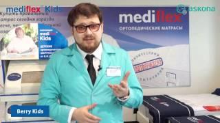 видео Детский матрас Mediflex Tutsy Kids