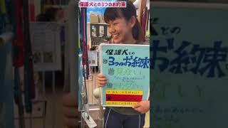 2020/08/13 オンライン譲渡会(広島譲渡センター) ~ピースワンコ・ジャパン~