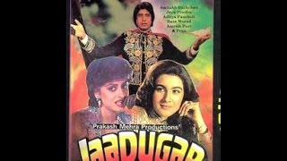 Jaadugar 1989 hindi movie