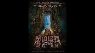 Phim hành động Phiêu lưu  TQ Hấp dẫn nhất 2017  CỔ MỘ HUYỀN Bí