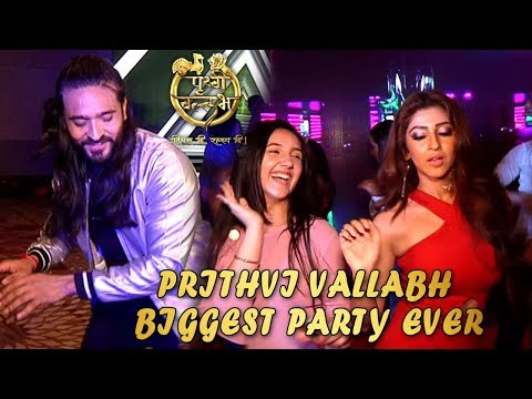 Prithvi Vallabh | Prithvi Vallabh Team Dance Party | Sony Tv Prithvi Vallabh Serial 2018