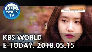 KBS WORLD e-TODAY [ENG/2018.05.15]