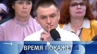 Сценарий Украины. Время покажет. Выпуск от 17.04.2018