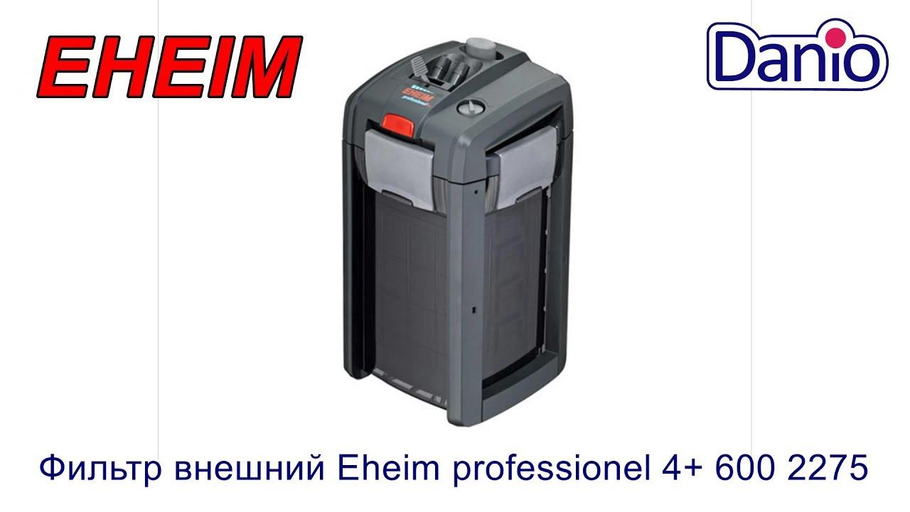 2213020, eheim, внешний фильтр classic от 250 до 440 литров в час. Из себя внешний аквариумный фильтр, который вы можете купить в нашем.
