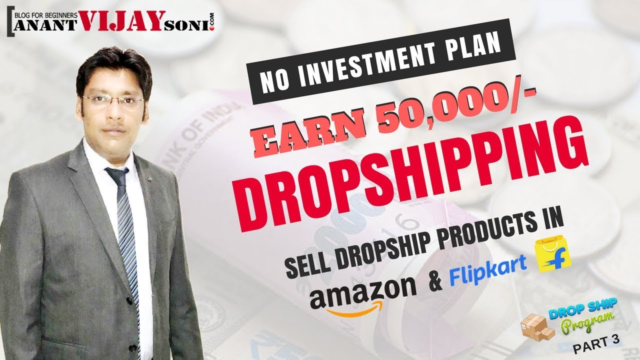 Earn Rs  50000/- by Adding Drop-shipping Products in Amazon & Flipkart  Seller account (Part 3)