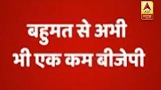Big Debate: Till Lunch Time, BJP Fails To Get Majority Numbers | ABP News