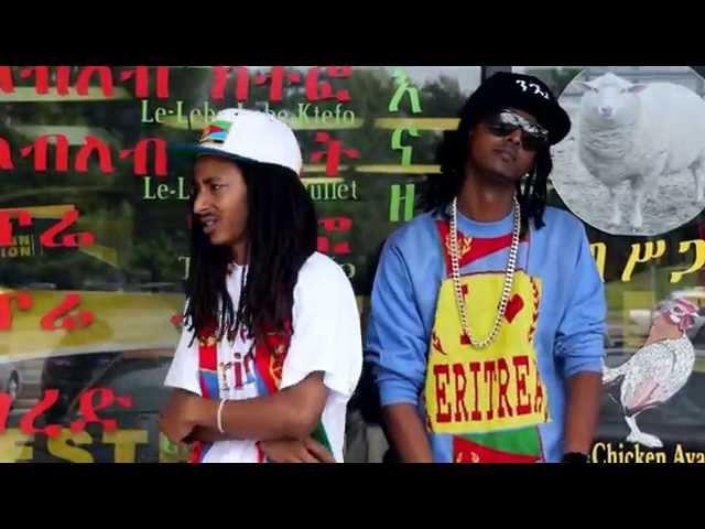 Seldi Gunzeb ft Yoni Habitz Wedi Eritrea Remix