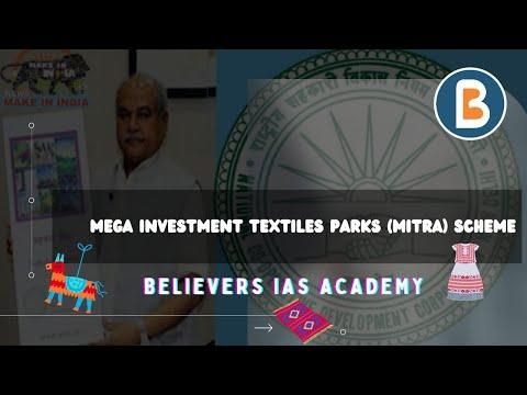Mega Investment Textiles Parks (MITRA) Scheme    UPSC   By- Aishwarya   Best IAS Institute