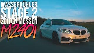 BMW M240i | 100-200 Messen | Wasserkühler | Stage 2 | Aulitzky Tuning
