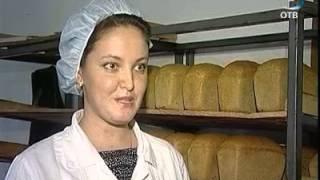 Хмельной хлеб -- всему голова