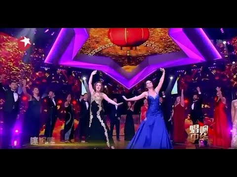 "Holly Flack sings ""Guest from Afar"" (远方客人请你留下来) on Shanghai TV's 唱响中华"
