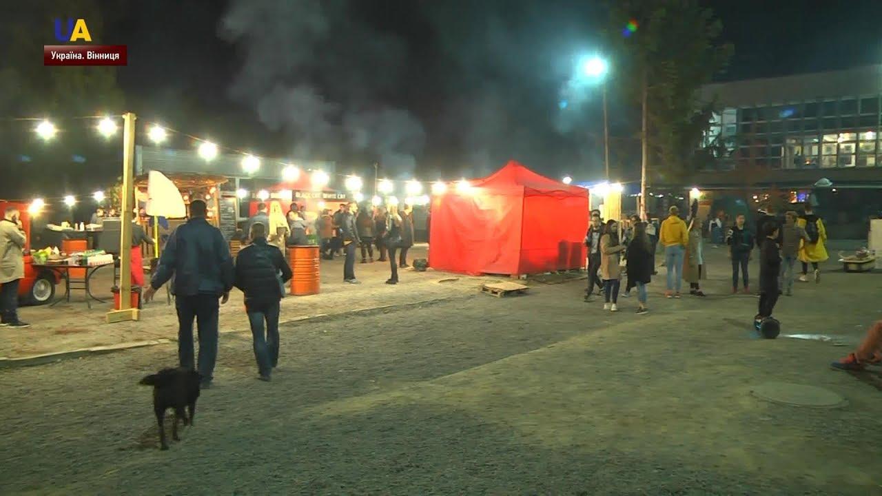 """Міжнародний фестиваль """"AirGogolFest"""" розпочався у Вінниці"""