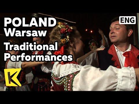 【K】Poland Travel-Warsaw[폴란드 여행-바르샤바]레스토랑에서 즐기는 전통 공연/Traditional Performances/Restaurant/Music/Dance