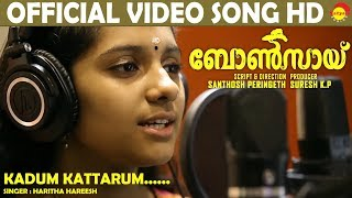 Kadum Kattarum Official Song | Bonsai | Haritha Hareesh | New Malayalam Film