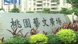中悅建設 施文崇專訪