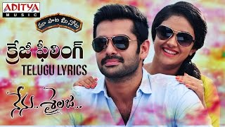 "Crazy Feeling Full Song With Telugu Lyrics II ""మా పాట మీ నోట"" II Nenu Sailaja Songs"