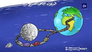 كاريكاتير .. تحويلات الباص السريع - (9-11-2019)