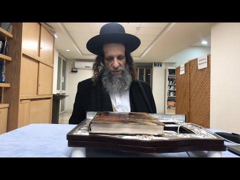 הרב עופר ארז. תל אביב