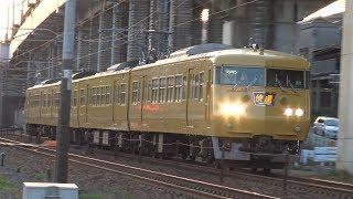 【4K】JR山陽本線 快速サンライナー117系電車 オカE-05編成