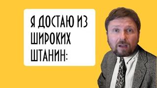 По лишению гражданства + English Subtitles