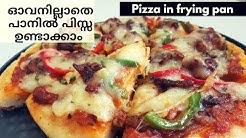 പിസ്സ വീട്ടിൽ എളുപ്പത്തിൽ ഉണ്ടാക്കാം /how to make pissa easily at home/malabarkitchen #178