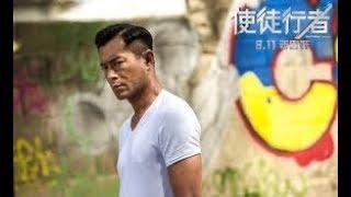 Phim Hành Động  Xã Hội Đen Gay Cấn 2019 Cổ Thiên Lạc  Thuyết minh Full HD