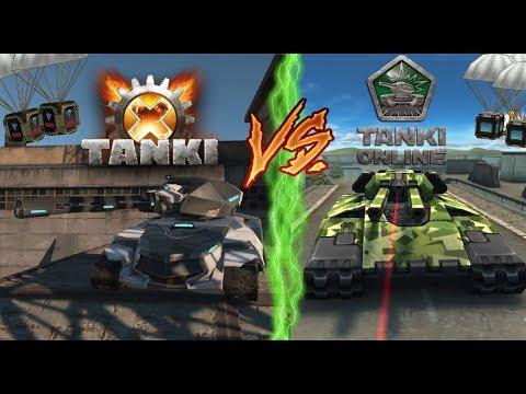 Tanki Online Vs Tanki X 2018 !