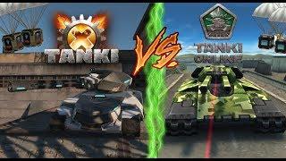 Tanki Online Vs Tanki X! MrThunder 2018!