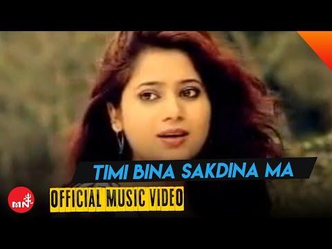 Anju Panta | Timi Bina Sakdina Ma | Keki Adhikari | Nepali Adhunik Song | Superhit Nepali Song