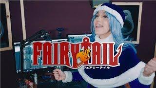 Fairy Tail Opening 1 Versión Completa (Cover Español Latino) - Snow Fairy