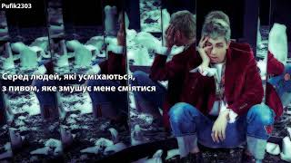 BTS - Reflection  (Rap Monster Solo) UKR SUB/українські субтитри
