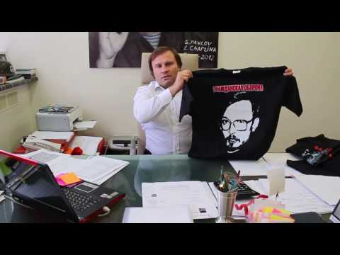 Тексимпорт: История одной футболки - печать музыкальных и фанатских футболок в 90-х годах.из YouTube · С высокой четкостью · Длительность: 3 мин11 с  · Просмотров: 548 · отправлено: 16.04.2017 · кем отправлено: M&R PRINTING EQUIPMENT, Inc.