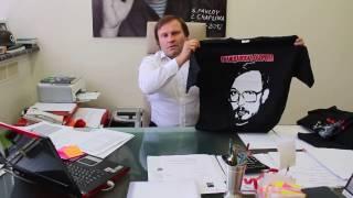 видео Назад в 90-тые: фанатские футболки снова в моде