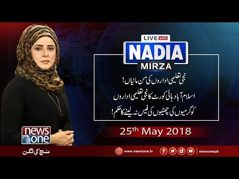 Live With Nadia Mirza | 25-May-2018 | News One