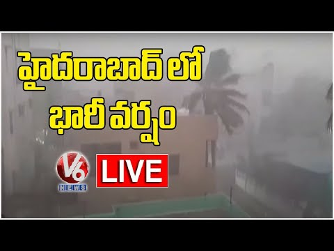 Heavy Rains In Hyderabad | Live Weather Updates | V6 Telugu News