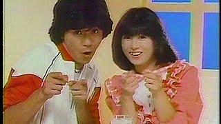 メモ※ 1982年10月 西城秀樹、河合奈保子 録画:National NV-350 (SP)ノ...