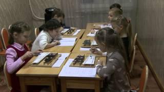 Урок музыки для дошкольников