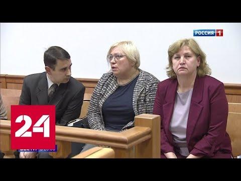 Мосгорсуд вернул бабушке внука, которого изъяли органы опеки - Россия 24