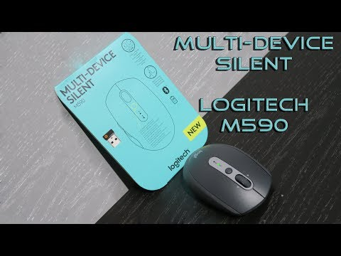 b42ef9af52d NEW Logitech M590 Multi-Device Silent - unboxing - YouTube