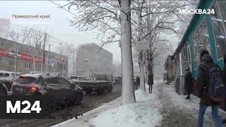 """""""Погода"""": до +5 градусов ожидается в столице днем 20 марта - Москва 24"""