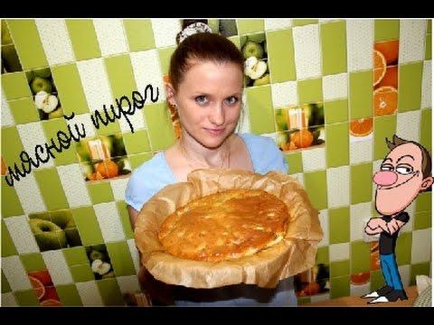 Рецепт Заливной пирог с мясом и картошкой.Пирог с мясом.Очень простой мясной пирог Пирог от Анечки.