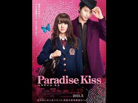 パラダイス・キス   映画 フル  日本語吹き替え    Paradise Kiss ♥ HD