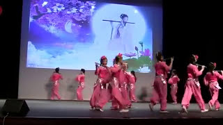 Chinese Flute Dance