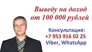 Инвестиции в криптовалюту, заработок в интернете, млм бизнес, работа в сети, деньги и доход