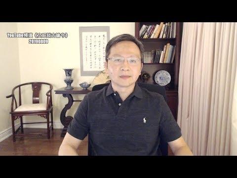 文昭:北戴河对香港进入关键决策关头!美国酝酿激进制裁方案?