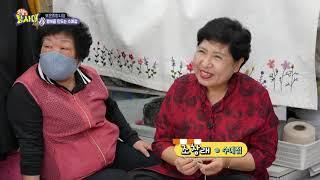 소행성탐사대 시즌5(보은종합시장 - 해바라기수예점 편)